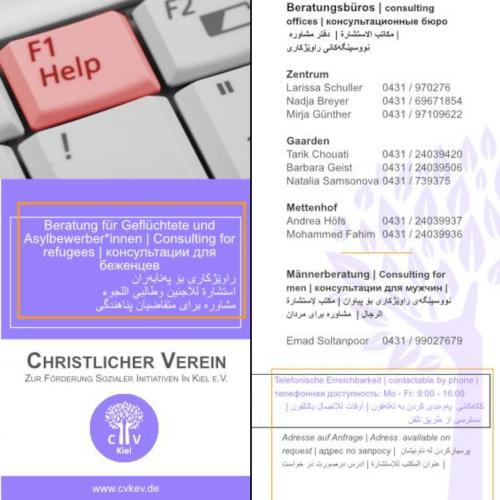 Webflyer